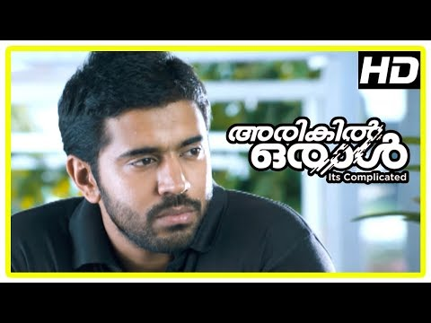 Arikil Oraal Malayalam Movie | Best of Nivin Pauly Scenes | Part 1 | Indrajith | Remya Nambeesan