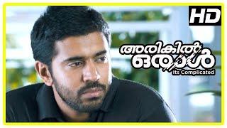 Arikil Oraal Malayalam Movie | Best of Nivin Pauly Scenes | Part 1 | Indrajith | Remya Nambeesan