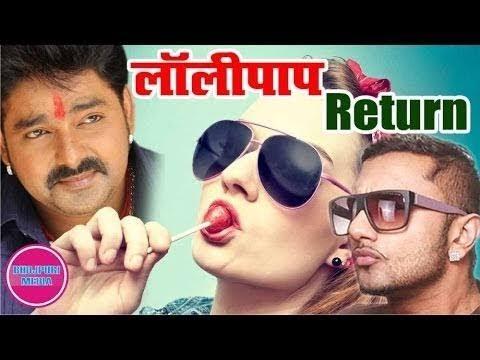 lollipop-lagelu-(bhojpuri-song)new-bollywood-version-by-sachin-sinha/2018