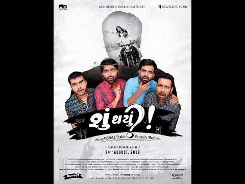Su thayu 2nd trailer||શુ થયુ||chello divas 2|| latest trailer