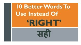 Learn Better words to use instead of 'RIGHT'  Pronunciation and Hindi words