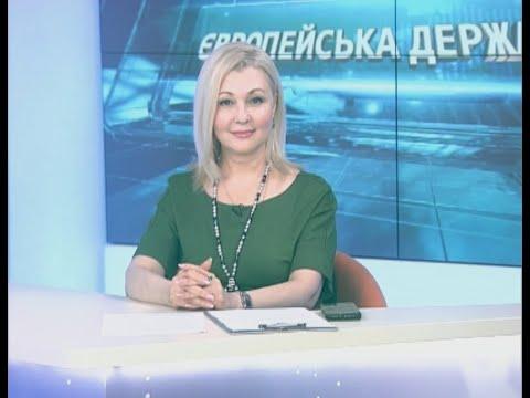 RadaTVchannel: Європейська держава 28.10.2020