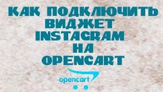 видео Плагин вывода-импорта фотографии из Instagram в WordPress