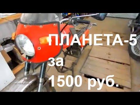 -= КУПИЛ ИЖ ПЛАНЕТА-5 ЗА 1500 р =-