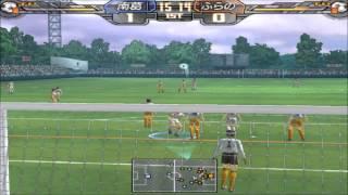 Captain Tsubasa Part 10 - Semi-Finals Nankatsu Vs Furano 1st half