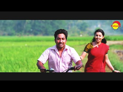 Ambazham Thanalitta | Full Song HD | Oru Second Class Yathra | Vineeth Sreenivasan | Nikki Galrani