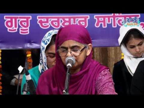 G-Brahm-Bunga-Dodra-Sangat-Faridabad-Gurbani-Kirtan-2020