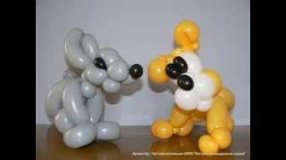 Фигурки животных из воздушных шариков от Артвистер