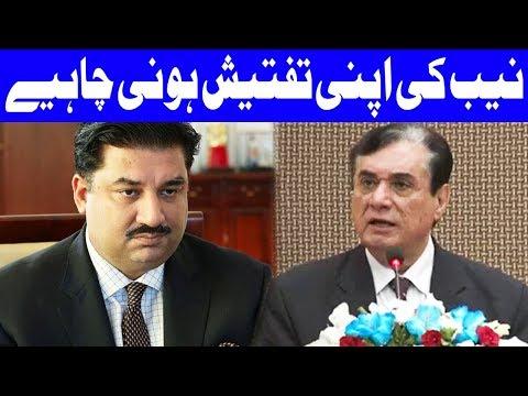 Khurram Dastgir Rejects NAB Allegations of Money Laundering - 9 May 2018 - Dunya News