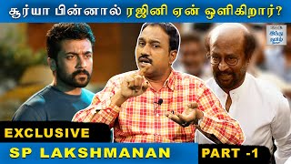 exclusive-sp-lakshmanan-latest-interview-hindu-tamil-thisai
