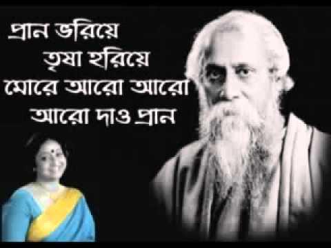 Prano Bhoriye Trisha Horiye Rabindrasangeet..