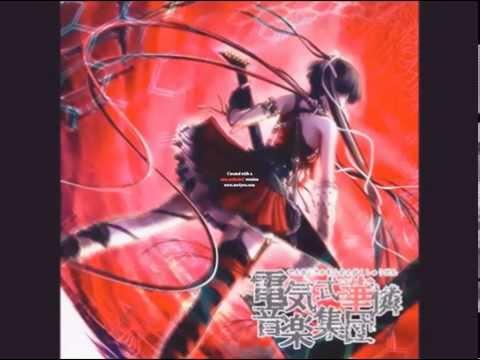 DenKare Vampire Sub español   Mezame no shunkan   By Kazuma