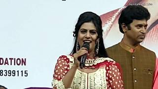 Ae Mere Watan Ke Logon Patriotic Song | Sarrika Singh Live |At Bhubaneswar | 15th Feb. 2019