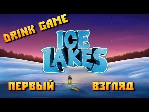 Ice Lakes Отличный симулятор зимней рыбалки