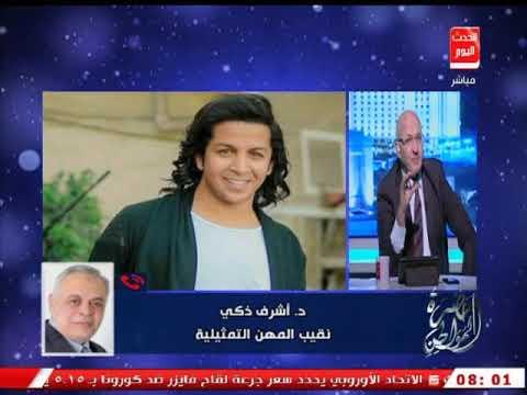 """حصريا.. اول رد من """"نقيب الممثلين"""" علي تصريحات """"رانيا يوسف"""" الخارجه المستفزة"""