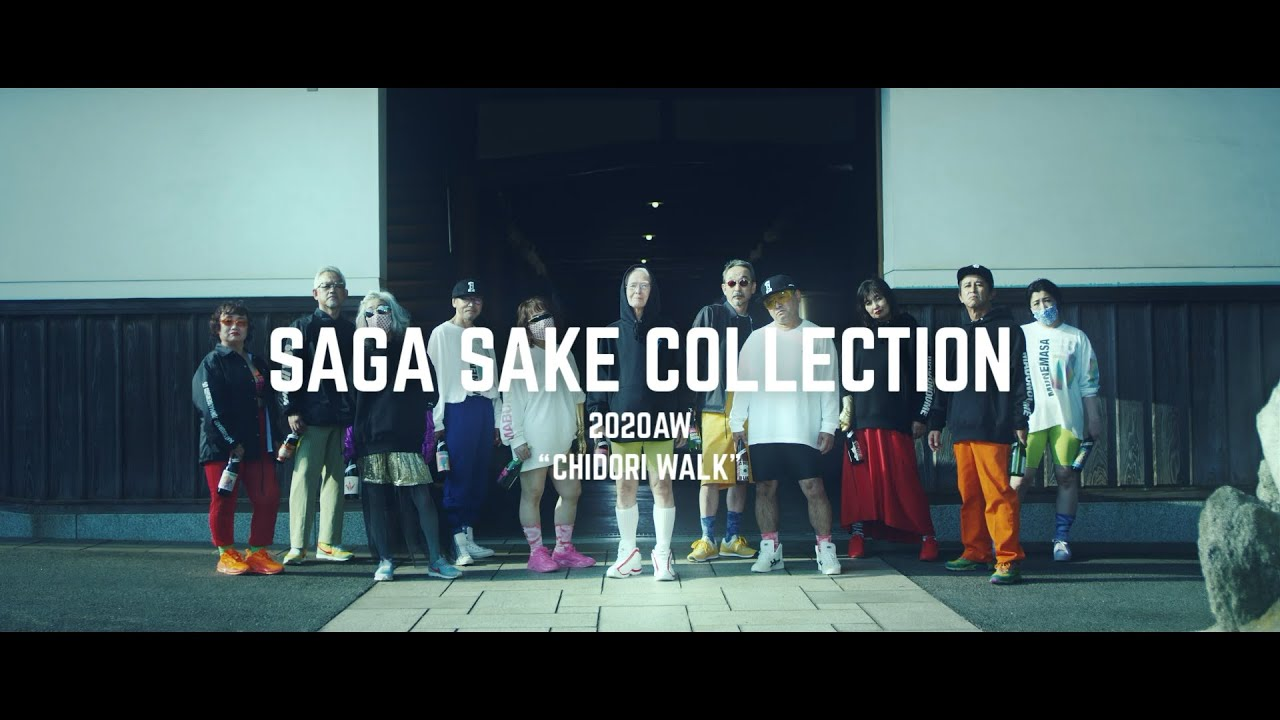 【Web動画】佐賀県×atmos SAGA SAKE COLLECTION