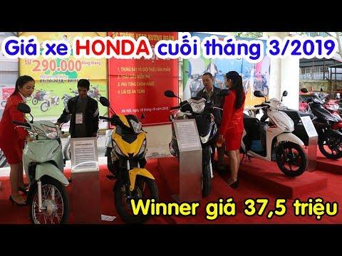 Hỏi Giá Xe HONDA Cuối Tháng 3/2019 ▶️ Winner Chỉ 37.5 Triệu Và Thông Tin Winner V2 🔴 TOP 5 ĐAM MÊ