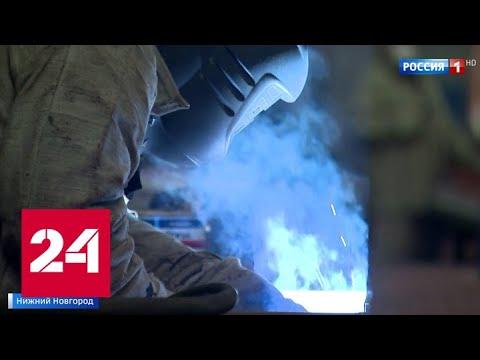 Возрождение бизнеса: в регионах предприятия возвращаются к работе - Россия 24