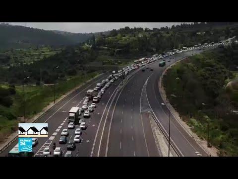 إسرائيل: حظر التنقل بين المدن قبيل عيد الفصح اليهودي