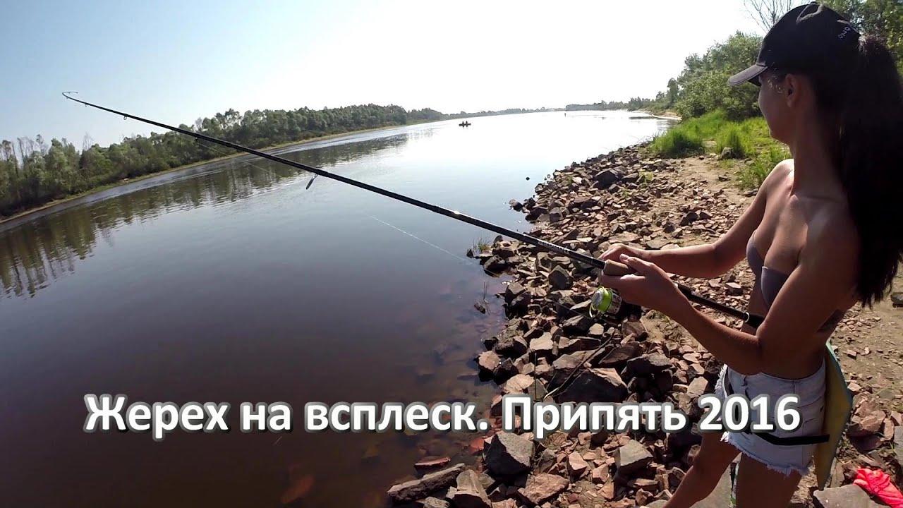 ваше имя на что ловить в апреле беьарусь Бурковский совершенно