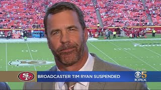 49ers Suspend Radio Analyst For Comments On Ravens QB Jackson's 'Dark Skin Color'