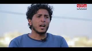 برنامج المغامر | الحلقة 11 | محمد التويجي