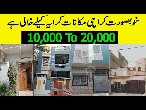 7 House For Rent in Karachi Low Price    House For Rent in Karachi    Olx House Rent Karachi