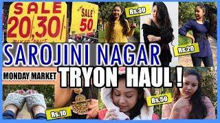SAROJINI NAGAR MONDAY MARKET HAUL| BEST SHOPPING EVER for ₹20 & ₹30