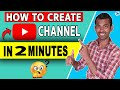 How To Create YouTube Channel in Phone 2021 | Make YouTube Channel In 2 Minutes | Tamil
