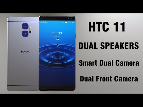 HTC 11 introduction