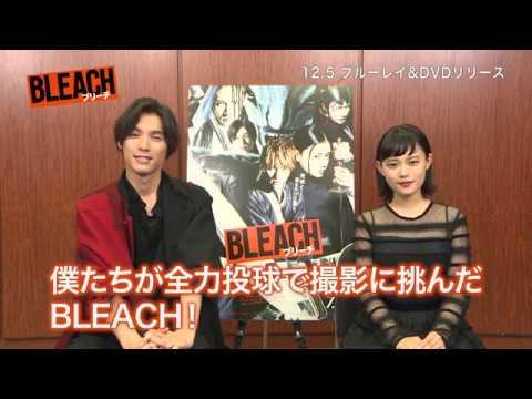 BD/DVD【予告編】『BLEACH』12.5リリース