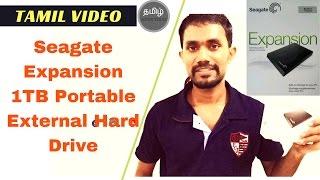 Seagate Expansion 1TB Portable External Hard Drive│[தமிழ்] │TAMIL APPS TECH
