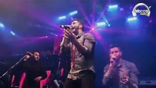 Enganchados DALE Q´ VA (Videos)| DE LOCOS ONLINE