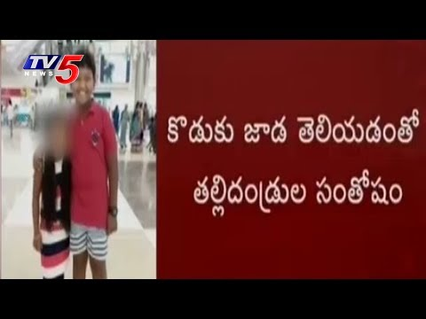 Hyderabad Software Engineer Missing Son Found In Pune | TV5 News