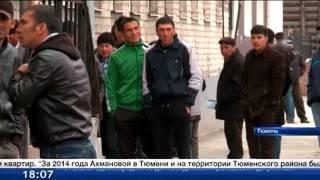 Сразу несколько дел о «резиновых квартирах» в Тюмени передано в суд