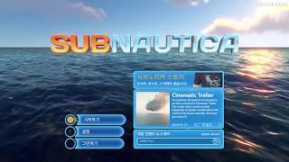 Subnautica_Micron Crucual MX500