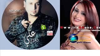 ساره السواس مع علي العراقي  اغنية كل الهلا