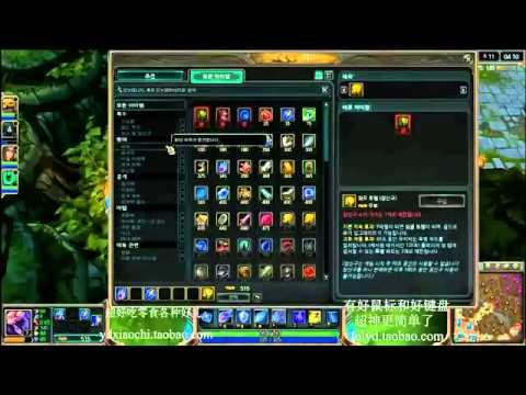 [League Of Legends 2014]YD解说新版蝎子上单完爆龙女蒙多 超清