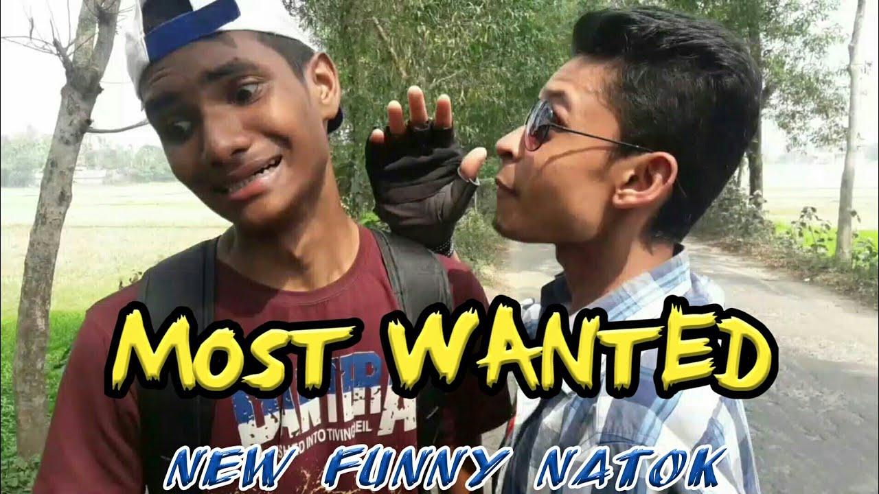 Most Wanted | New Bangla Natok | Funny Natok act, Junaid, Rassel, Shaju, Hanif, Tanim, SNB