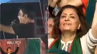 very  nice song Malkoo Entry in PTI Jalsa  Go Nawaz Go  Gali Gali Main Shor Hey Sara