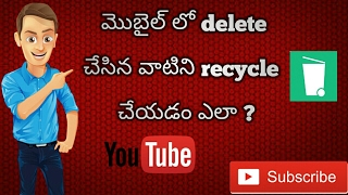 How to recycle data ( apps,Images,Files, Documents and etc...) in Telugu