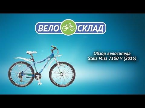 Обзор велосипеда Stels Miss 7100 V (2015)