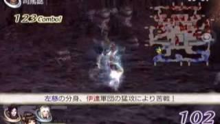 中高画質↓ http://www.youtube.com/watch?v=-HaEKtSCZGA&fmt=18 激難 蜀...