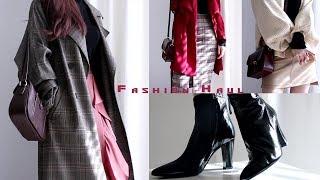 가을 패션하울 & 가을 코디북 ♣ Autumn Fashion Haulㅣ 수정 Krystal