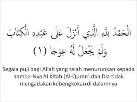 10 Ayat Awal Dan 10 Ayat Akhir Surat Al Kahfi