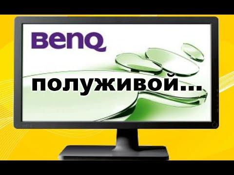Ремонт монитора BenQ V2400 Eco ET-0036-B. Не работает через HDMI