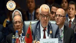أخبار مصر: كلمة عبد الإله بن كيران رئيس وزراء المغرب في الجلسة الختامية لأعمال القمة العربية