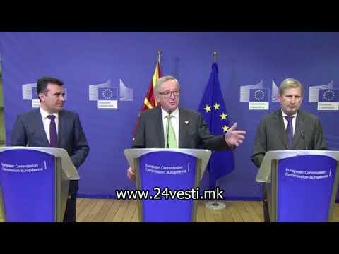 Грците бесни после спомнувањето на името Македонија од Жан Клод Јункер