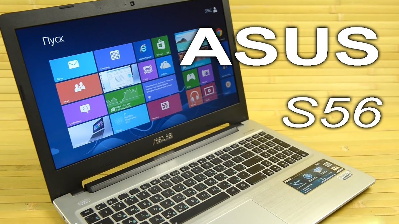 ASUS S56 DRIVER DOWNLOAD