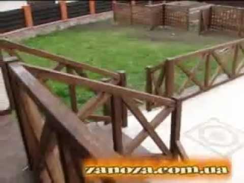 Установка террасного ограждения -zaNOza.com.ua